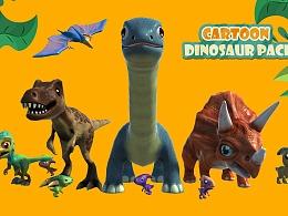 次世代卡通恐龙模型