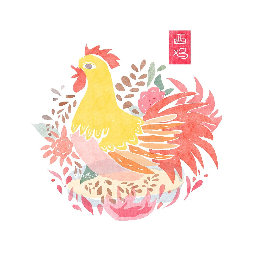 手绘插画 2017炖一只鸡