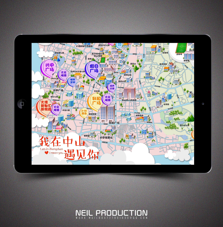 中山手绘地图