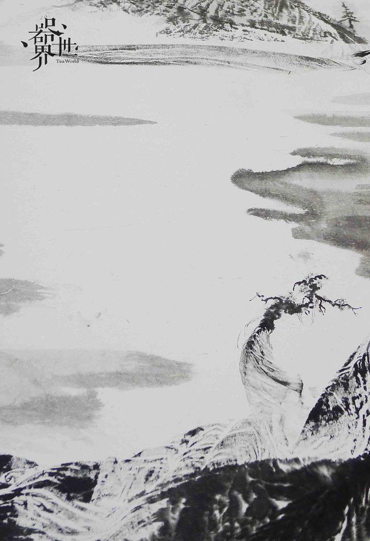 【器世界】名家字画 国画 书画 孙进手绘原稿禅意山水