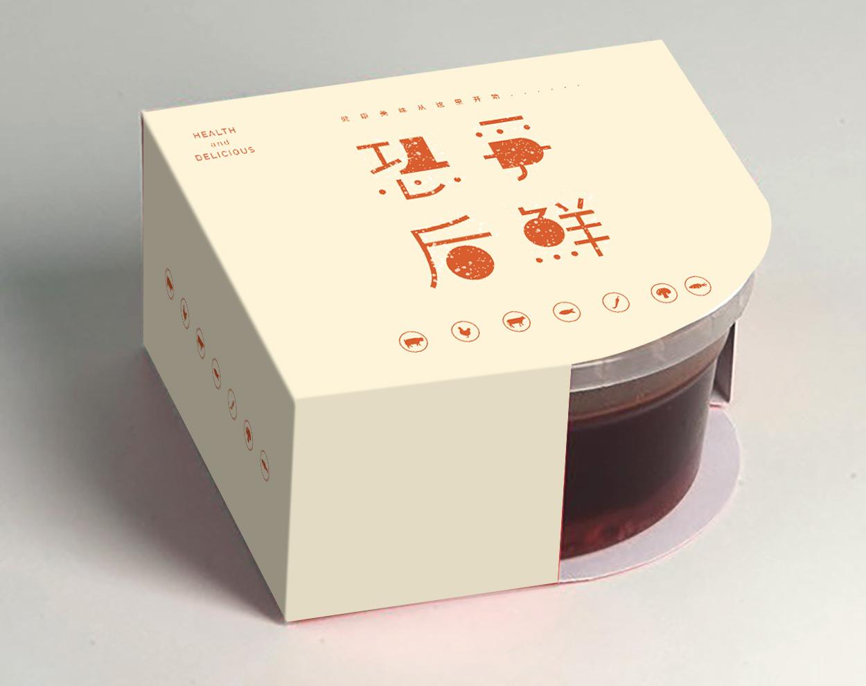 包装 包装设计 设计 箱子 1250_990图片