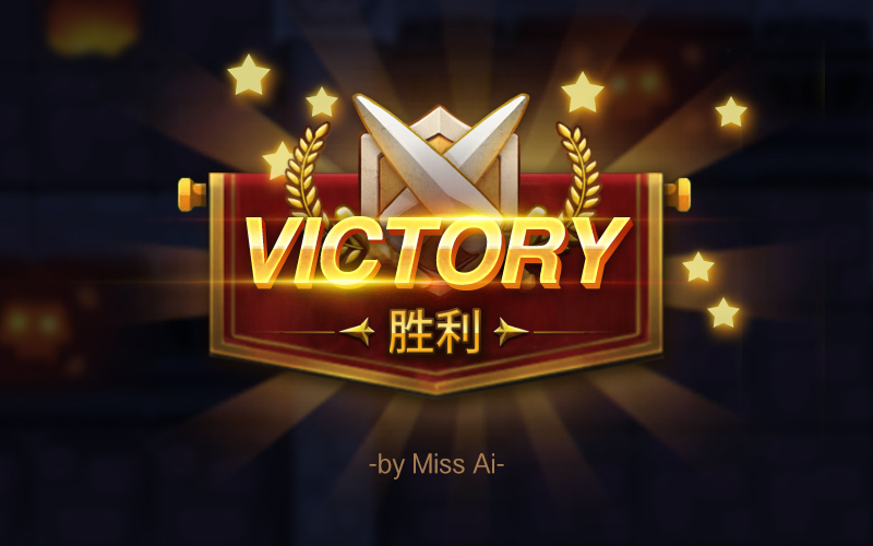 胜利头�_原创作品:胜利界面
