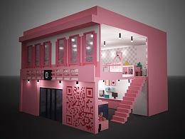 粉粉的冰淇淋店