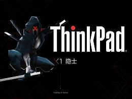 ThinkPad X1 隐士/ Get the tech spark/ 壁纸设计