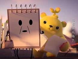 【萌芽熊】她忘了很多事情,但从来没忘记爱你