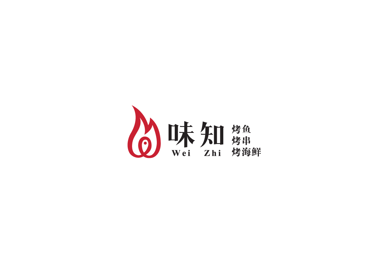 餐饮业logo字体设计-味知|平面|标志|优度设计图片