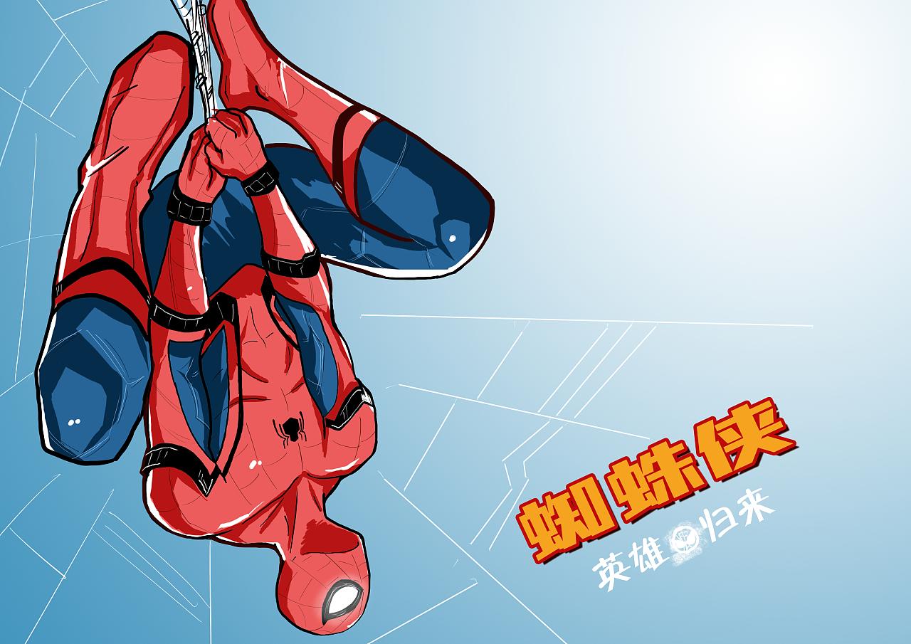 蜘蛛侠 英雄归来图片
