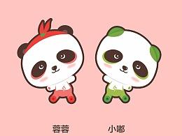 """""""快充电慢生活""""  """" 成都""""卡通吉祥物形象设计"""