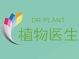 植物医生VI视觉系统