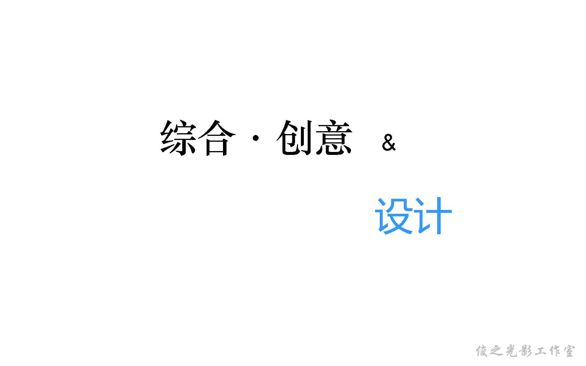 招商贴-佛系青年图片