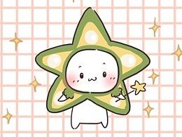 识食漫 | 你眼里有小星星