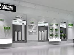 净水行业专卖店设计和净水VI设计案例欣赏
