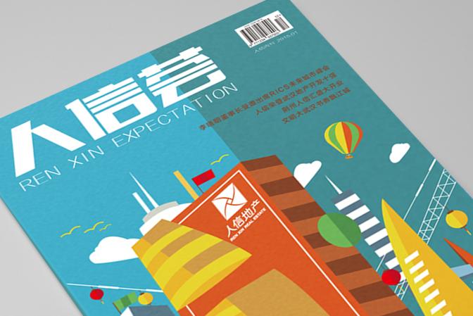 温泉礼品/手绘地图/手绘杂志封面