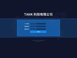 网页-后台系统界面设计