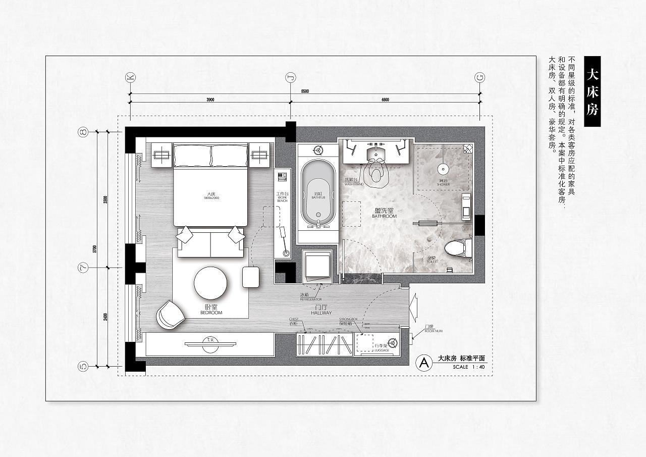 方案室内设计酒店彩平长方形厨台设计图图片
