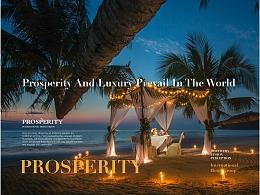 「Prosperity」精品酒店