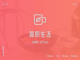 简厨生活app