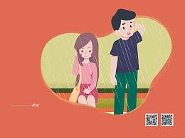 深圳交委公车站广告
