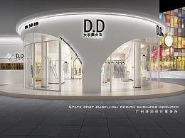 新款网红女装店铺4.0版本 商业店铺商场店铺临街铺