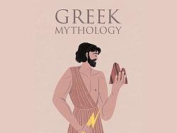 薄荷阅读 《古希腊神话》