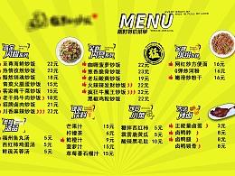 饭店炒饭菜单设计
