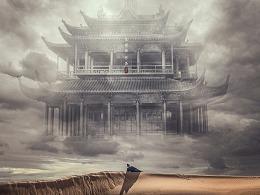 『西狂』卷二之大漠风沙