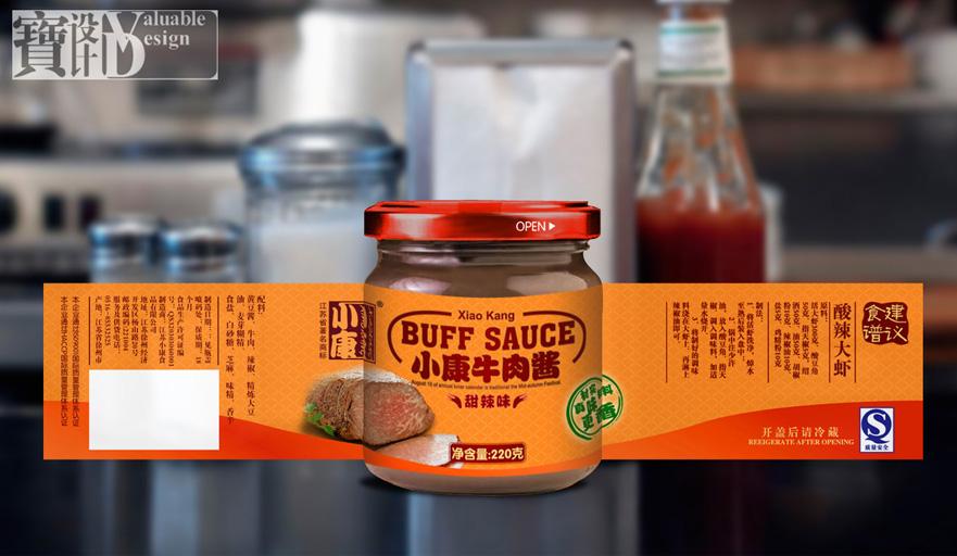 小康牛肉酱~包装设计~~厨房好帮手~~|包装|平面