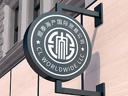LOGO国际贸易海鲜产品山珍海味药材零食批发食品类logo