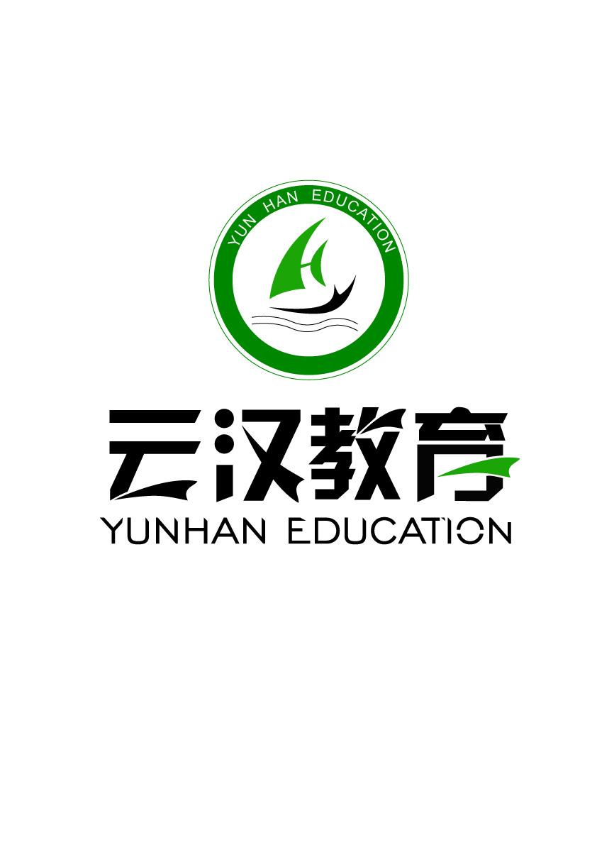 云汉教育字体设计|平面|字体/字形|狐小仙 - 原创作品图片