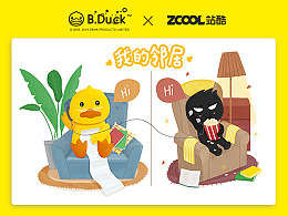 ZCOOL & B.Duck联名扑克设计——我的邻居