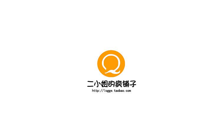 淘宝店铺logo设计高清图片