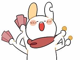 【表情】你可以给兔子一点零花钱吗? 