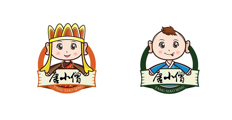 关于自己微店的logo诉求|VI/CI|王妃|兰陵平面-标志设计设计图片