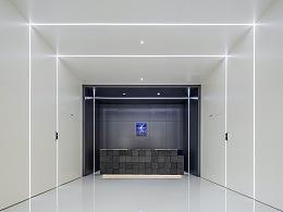 易镕宜锢办公室 公共空间设计