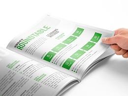 中国企业家俱乐部2020画册设计