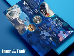 Interbank Bi-fold A4 brochure design #brochure