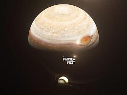 葬礼——Pause Fest Edition