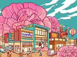 商业插画 以前给商业街画的图