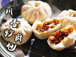 川香炒肉包 | 美食短片 味蕾时光