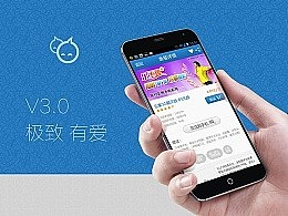 中国电信客户端设计