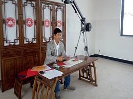 现代技术为传统剪纸传承插上翅膀——浦江县杭坪镇中心小学剪纸传承的实践探索