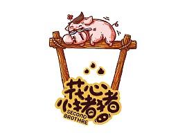 为【花心小猪】IP形象设计/字体设计