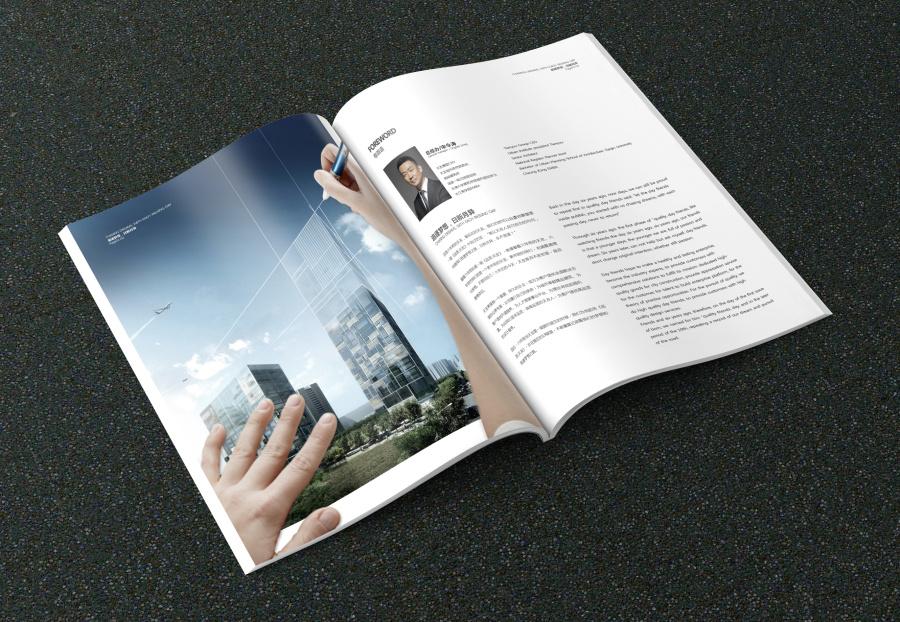 建筑画册\/商务画册\/建筑设计院\/简洁画册\/企业画