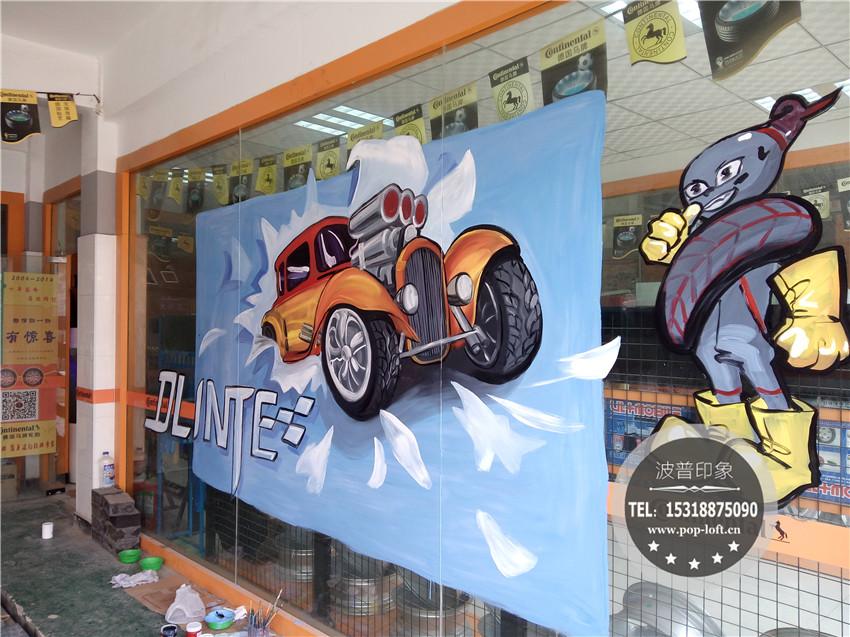 汽车主题墙绘|汽车主题涂鸦|汽车主题手绘墙-汽车文化