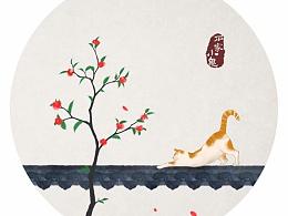 水墨中国风——竹间系列·春花灿烂墙上猫
