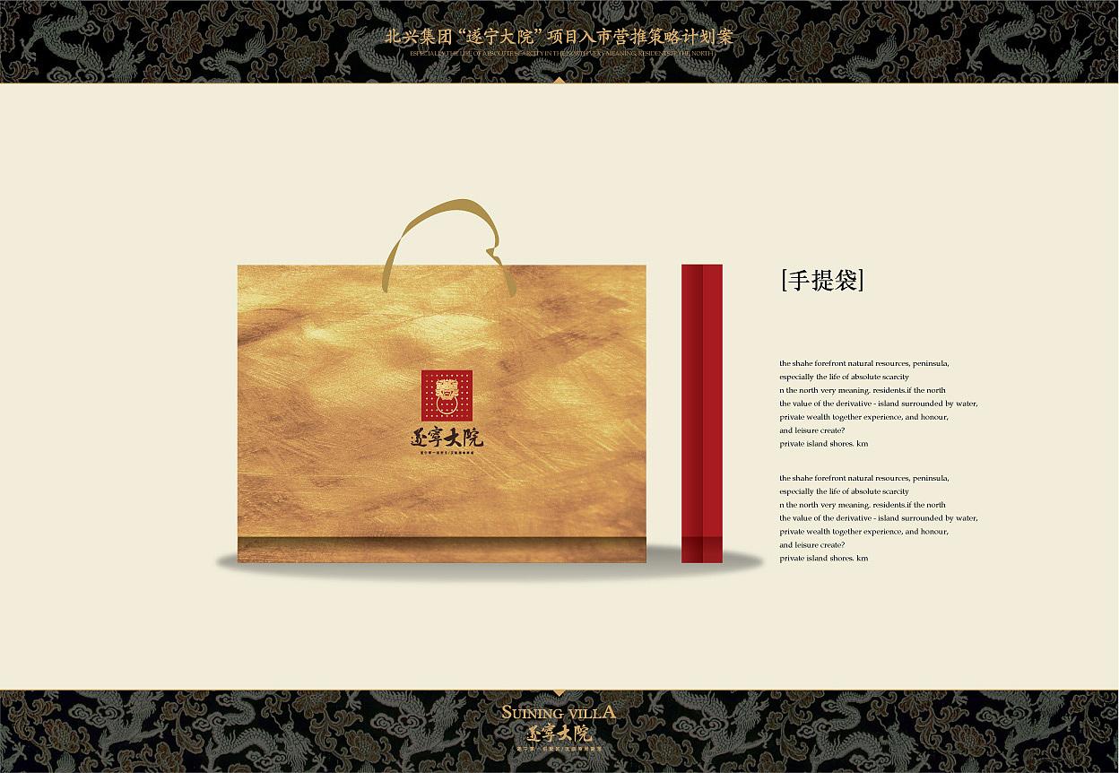别墅地产遂宁别墅提报项目标志大院效南上海图片
