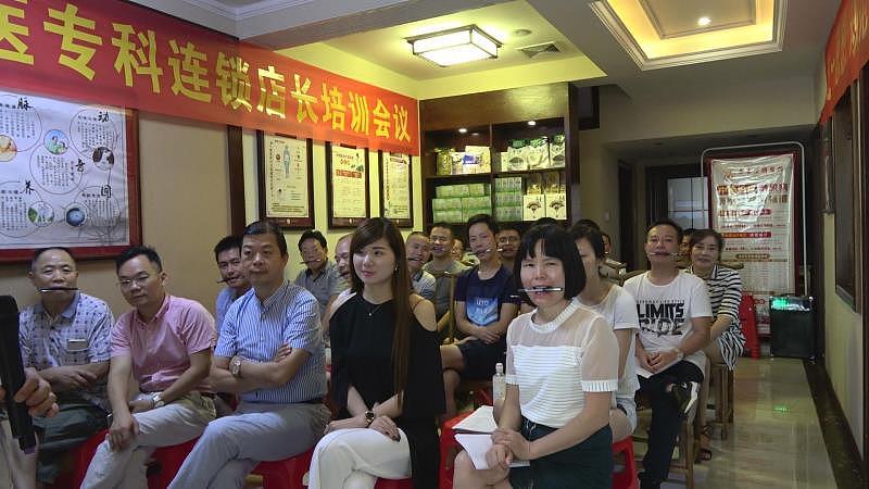 【严枫喜中医专科连锁】店长培训会议|摄影|人