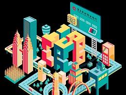 重庆农村商业银行10周年logo改版及海报
