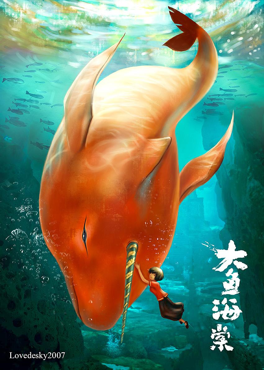 《大鱼海棠》手绘|插画|插画习作|lovedesky2007