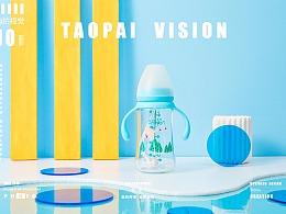 奶瓶/意象泳池/产品拍摄/视觉快餐系列